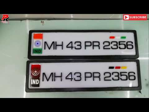 Number Plates in Coimbatore, Tamil Nadu | Get Latest Price from