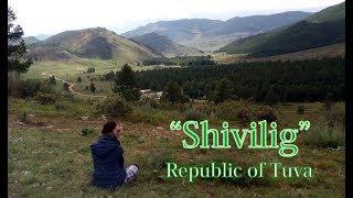 """Аржаан """"Шивилиг"""", Бай-Тайга, Республика Тыва / The mineral spring """"Shivilig"""" in Tuva, Russia"""