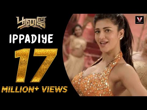 Ippadiye - Poojai | Vishal, Shruti | Hari | Yuvan | Video Song