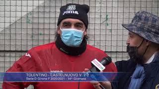 Quattordicesima giornata : Tolentino-Castelnuovo Vomano (Highlights)