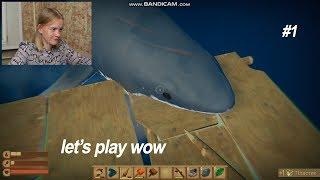 играю в Raft #1