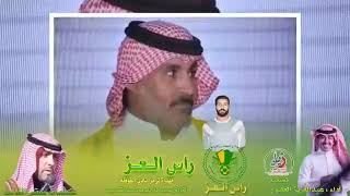 شيلة مهداة لـ سعود الغالب | عبدالعزيز العليوي تحميل MP3