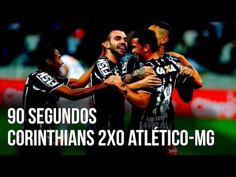 90 segundos | Corinthians 2x0 Atlético-MG