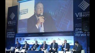 Выступление Д.Курочкина на форуме в Железногорске