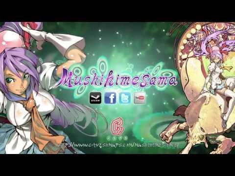 Mushihimesama Trailer thumbnail