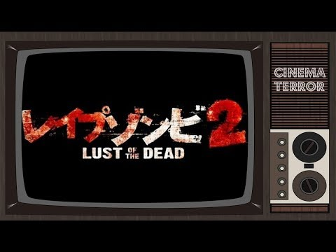 Rape Zombie: Lust of the Dead 2 (2013) - Movie Review