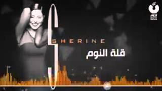 تحميل اغاني شيرين قلة النوم Sherine Ellet El Nom MP3