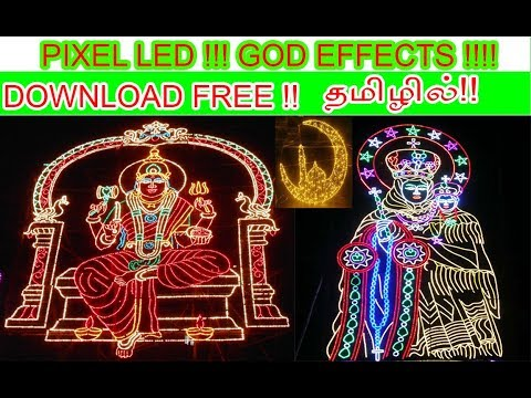 PIXEL LED GOD EFFECTS SWF FILE DOWNLOAD FREE TAMIL USING LED EDIT 2013 !!!