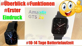Amazfit GTS 2e ERSTER EINDRUCK - SUPER SMARTWATCH!