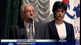 Награда Уполномоченного 2004 г. - Репортаж НТВ.