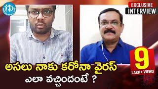 Telangana's First #Coronavirus Recovered Patient | Exclusive Interview | iDream Telugu News