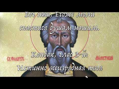 К молитве не хожу и в церкви русской автор