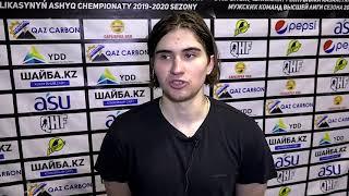 ОЧРК 2019/2020 Комменарии игроков ХК «Темиртау» - ХК «Актобе», игра № 312