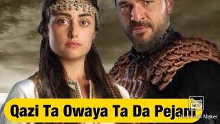 Qazi Ta Owaya Ta Da Pejani Muhabbat Da Ghal Saza Pejane Asfandyar Momand Pashto Best Ghazal 2020