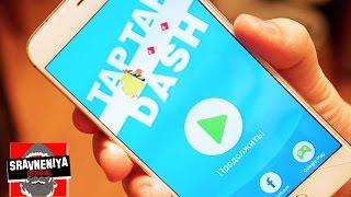 Во что поиграть на смартфоне в феврале?
