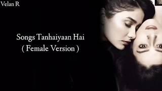 Tanhaiyaan Hai Lyrics | Maaya 2 | Leena Jumani & Priyal Gor