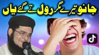 Janu Tere Magar Rul Ta Gaye Yaan Molana Nasir Madni Very Funny