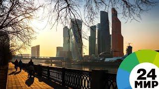 Самый теплый день зимы: погода в Москве установила новый рекорд - МИР 24