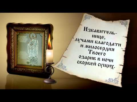 Икона Божией Матери  молитва  Геронтисса  (старица)