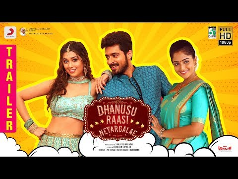Dhanusu Raasi Neyargalae Movie Picture