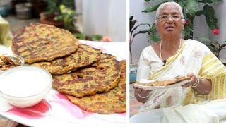 Thalipeeth टेस्टी और आसान नाश्ता || maharastrian  Breakfast Recipe thalipeeth
