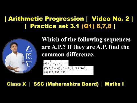 Arithmetic Progression   Class X   Mah. Board (SSC)   Practice set 3.1 (Q1-6,7,8)