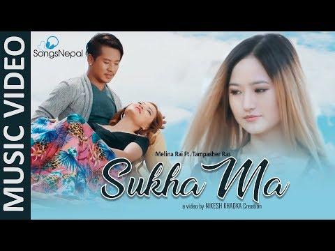 Melina Rai New Song - Sukha Ma | Tampasher Rai | New Nepali Song | 2075/2018