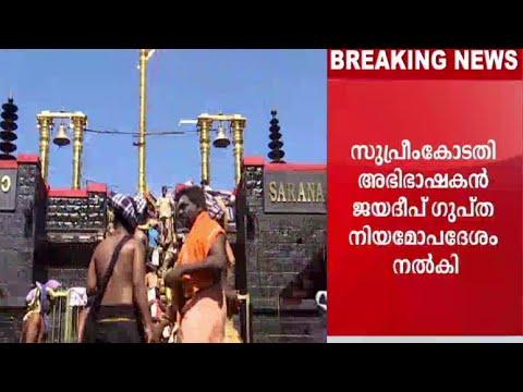 ആശങ്ക ഒഴിയാതെ സന്നിധാനം | Sabarimala Report Women Entry Jaideep Gupta