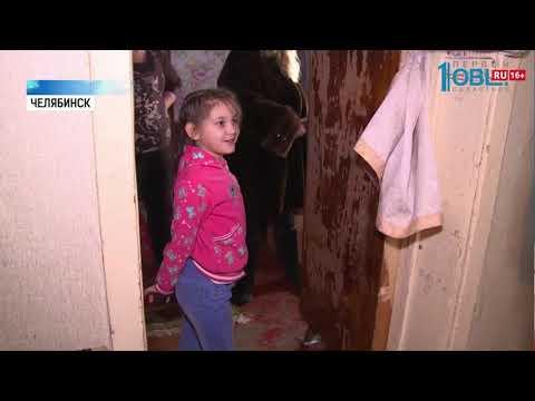 Неблагополучные семьи Челябинска проверяют