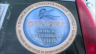 В Великом Новгороде в Международный день пропавших детей прошел автопробег
