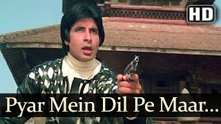 Pyar Mein Dil Pe - Amitabh Bachchan & Zeenat Aman