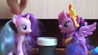 Пони Старлайт и Света больше не друзья? Сериал про пони: Школа №13