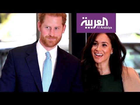 العرب اليوم - شاهد: هل بدأت المعركة بين هاري وميغان والقصر الملكي؟!