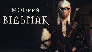 The Witcher Modded