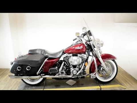 2001 Harley-Davidson Roadking in Wauconda, Illinois - Video 1