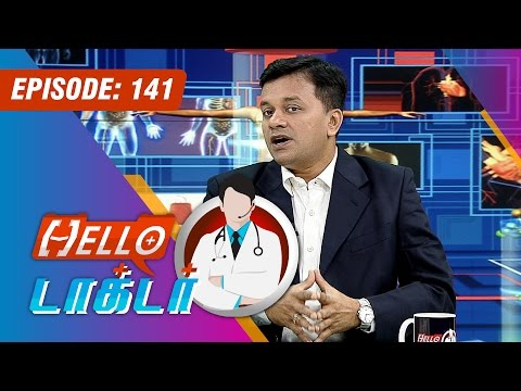 Video Hello Doctor - Symptoms of Rheumatic Heart Disease - [Ep 141]