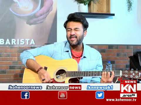 Chit Chat with Mustafa Shah 14 Feb 2021 | Kohenoor News Pakistan