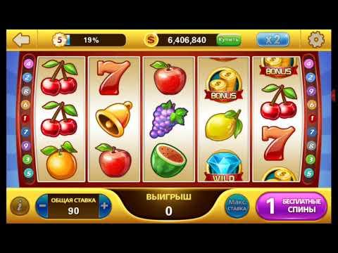 Супер казино игровые автоматы #2
