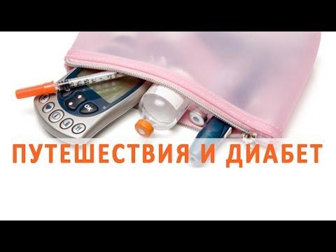 Задача реабилитации при сахарном диабете