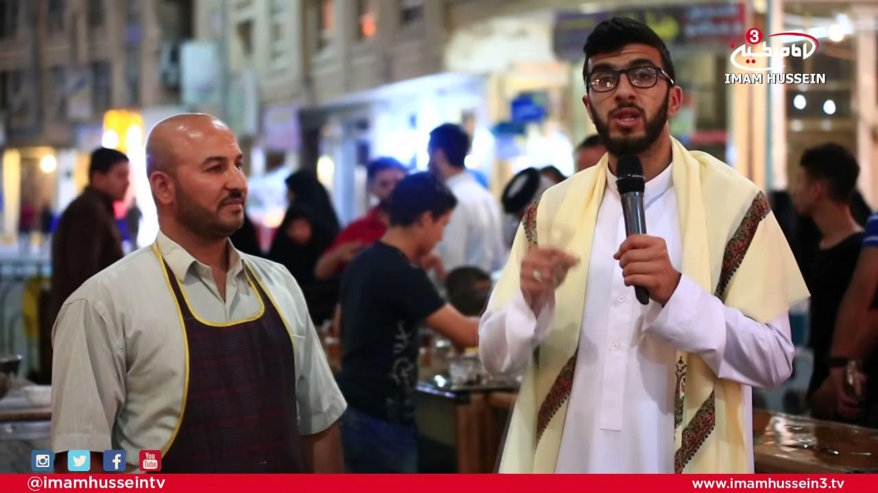 Ramadan in Karbala | Episode 3