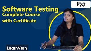 software testing video tutorials in hindi
