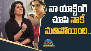 నా యాక్టింగ్ చూసి నాకు మతిపోయింది | Varalaxmi Sarathkumar & Samuthirakani Special Interview | NtvEnt