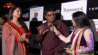 Rudramadevi Trailer Launch - Anushka