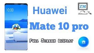 Mate 10 Lite Price in uae dubai - Free video search site - Findclip Net