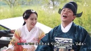 KBS 월화드라마 구르미 그린 달빛 13-14회 메이킹