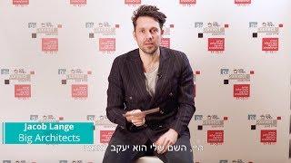 Jakob Lange | האולפן השקוף של מחוברים לעסק 2018