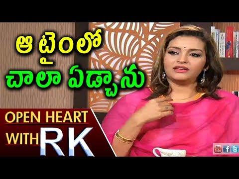 Renu Desai About Her Marriage with Pawan Kalyan