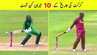 Top 10 Hit-Wickets In Cricket History | Hit-Wickets 2020 | Pro Tv