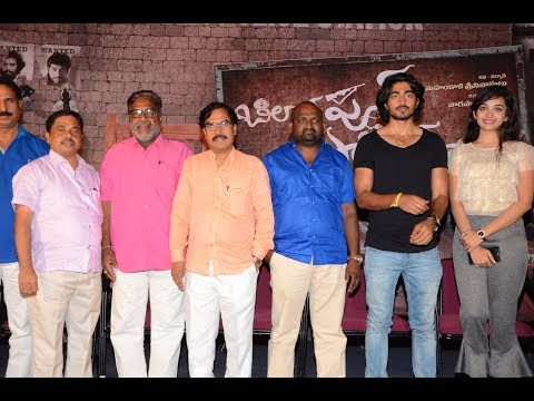 bilalpur-police-station-movie-team-pressmeet