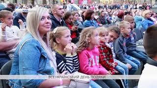 У Києві протестанти провели Свято Подяки   Вісті надії